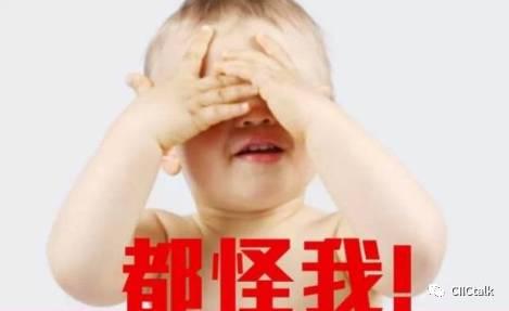 ごめんなさい 中国語