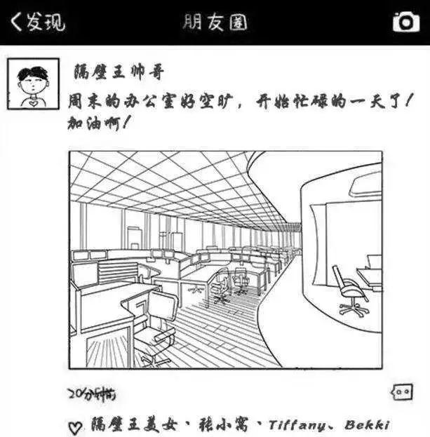 xijing10
